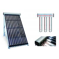 Quality Solar U pipe collector for sale