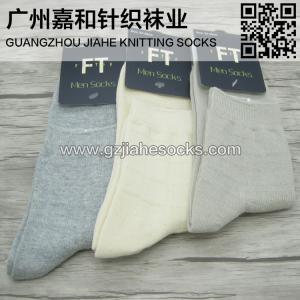 Quality Wholesale Custom Fashion Double Needle Cotton Men Socks for sale