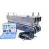 Buy cheap Rubber Conveyor Belt Conveyor Belt Vulcanizing Equipment 220V / 380V Inner Water from wholesalers