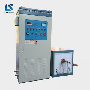 Quality Steel Bar Industrial High Frequency Induction Heating Equipment For Forging for sale