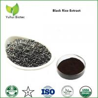 Quality Black Rice Extract,black rice p.e,black rice extract anthocyanin,black rice extract powder for sale