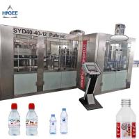 Quality 13000 Bph Bottled Automatic Water Filling Machine 40 Filling Head High Efficiency for sale