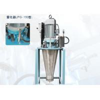 Quality Stainless Steel Centrifugal Rotary Atomizer High Speed Environment Friendly for sale