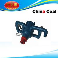 Quality Air Coal Drill for sale