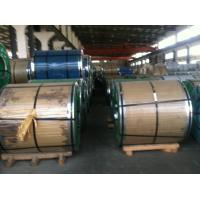 Best 200 Series Stainless Steel Coils Grade 201 202 SS Coils 2B surface wholesale