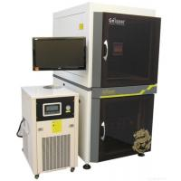 Best Diode Side-pump Laser Marking Machine wholesale