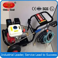 Quality 1850 High Pressure Washer for sale