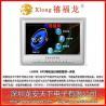 Best Navigation and positioning equipment  LA-Xlong-GPS-9000 wholesale