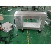 Quality Tunnel Metal Detector Head (without conveyor sytem) for Foods or Packed Product Inspection for sale