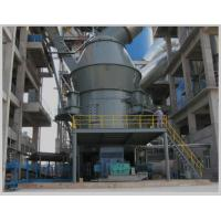 Quality Stable Performance Vertical Cement Mill For Micron Powder Producing CE Listed for sale