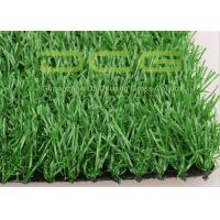 Quality 2 Meters Wide Outdoor Landscaping Fake Grass Long Life Spanish Artificial Turf for sale