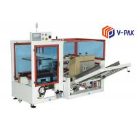 Quality 200W Vertical Case Erector Machine , 220V 1 Phase Automatic Carton Erector for sale