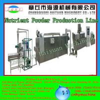 Quality Shandong 200-300kg/h Fully automatic twin screw extruder for infant baby rice powder for sale