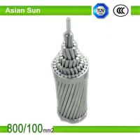 Buy cheap Overhead Conductor Aluminium Conductors ACSR Cable from wholesalers