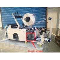 Quality Semi Automatic Round Bottle Labeling Machine Sticker Tubes Wit hPLC And Touch Screen for sale