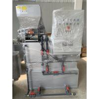 Buy cheap Full Automatic Liquid Polymer Preparator Dosing System For Water Treatment from wholesalers