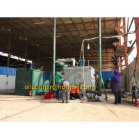 Quality online working base oil distillation machine,engine vacuum distillating plant system,motor oil recycling equipment for sale