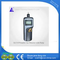 Buy cheap portable ph3 gas detector with pump from wholesalers