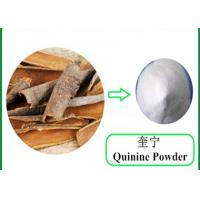 Quinine CAS 130-95-0 Raw Steroid Powders Antimalarial Muscle Relaxant Chiral Chemical