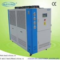 Quality China Manufacture Industrial Air Cooled Water Chiller With CE Certificate Galvanized Sheet Shell for sale