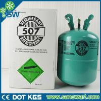 Buy cheap 11.3kg disposable cylinder freezer R507 Refrigerant New priced from wholesalers