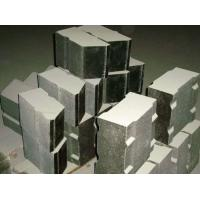 Buy Hot Sale silicon carbide brick supplier in Henan resistant refractory Silicon at wholesale prices