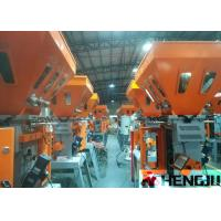 Resin & Rubber 6 Color Gravimetric Mixer Machine 800 KG / H With Floor Stand Frame