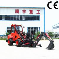 Best china mini garden tractor TAIAN DY1150 , multifunction kubota walking tractor wholesale