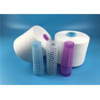 Buy cheap Wrinkle resistance Sewing Material Spun Polyester 40/2 40s/2 100% Polyester Yarn from wholesalers