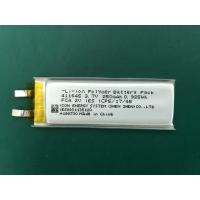 Buy cheap 3.7V 250mah Li-polymer Battery 411645 / Li Poly Rechargeable Battery Pack for from wholesalers