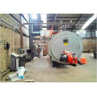 China Three Pass Gas Fired Steam Boiler Wet Back Design Automatic Ignition For Wine Making on sale