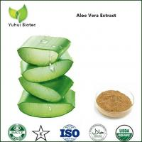 Quality aloe vera leaf extract,aloe leaf extract,skin whitening ingredient,aloin a+b for sale