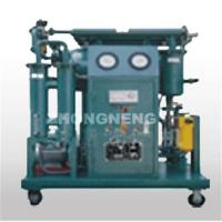 Quality Oil Purifier Machine for sale