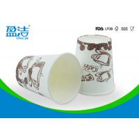Quality Eco Friendly 8oz Disposable Paper Cups NO Leakage And Stiff 80x56x92mm for sale