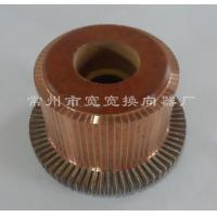 Quality 69 Segment Commutator , DC Traction Motor ZQ-4.5 Copper Commutator for sale