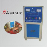 Quality magnetic energy saver good after-sale service  high quality induction annealing machine for sale