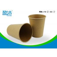 Quality Brown Kraft 9oz Disposable Paper Cups With Spiral Design Indented Bottom for sale