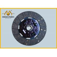 Quality 300 * 14 8980370042 ISUZU Clutch Disc Three Stage Damping Soft Buff When Change Speed for sale