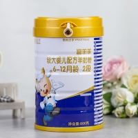 Quality 12 Months Age Instant Baby Formula Goat Milk Powder for sale