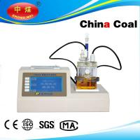 Quality Trace moisture analyzer chinacoal02 for sale