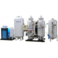 Buy nitrogen generator at wholesale prices