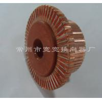 Quality Mechanical Commutator , 63 Segments DC Commutator For Electric Car Traction Motor for sale