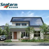Best Complete On grid tied Solar Power Generator/Solar Home Power wholesale