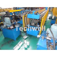 Quality U Shaped Rainwater Seamless Gutter Machine , Box Gutter Roll Forming Machine for sale