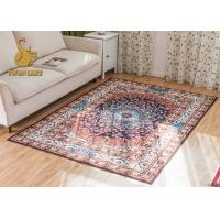 Best Multi Style Persian Oriental Rugs And Carpets For Bedroom / Living Room wholesale