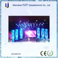Best P7.62 indoor advertising led display wholesale