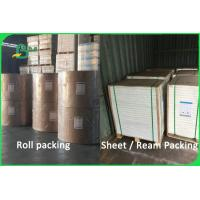 China 100% Virgin Pulp Biodegradable Uncoated Paper Cup Material 170 - 300gsm FDA FSC on sale