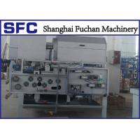 Quality Belt Press Dewatering Machine For Slaughter Sewage Treatment Easy Control for sale