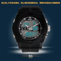 Quality Dual Time Zone Analog Digital Wrist Watch With ABS Plastic Case for sale