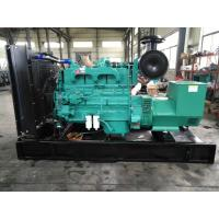 Quality wholesale 300kw diesel generator use Cummins engine  water cooling  factory direct sale for sale